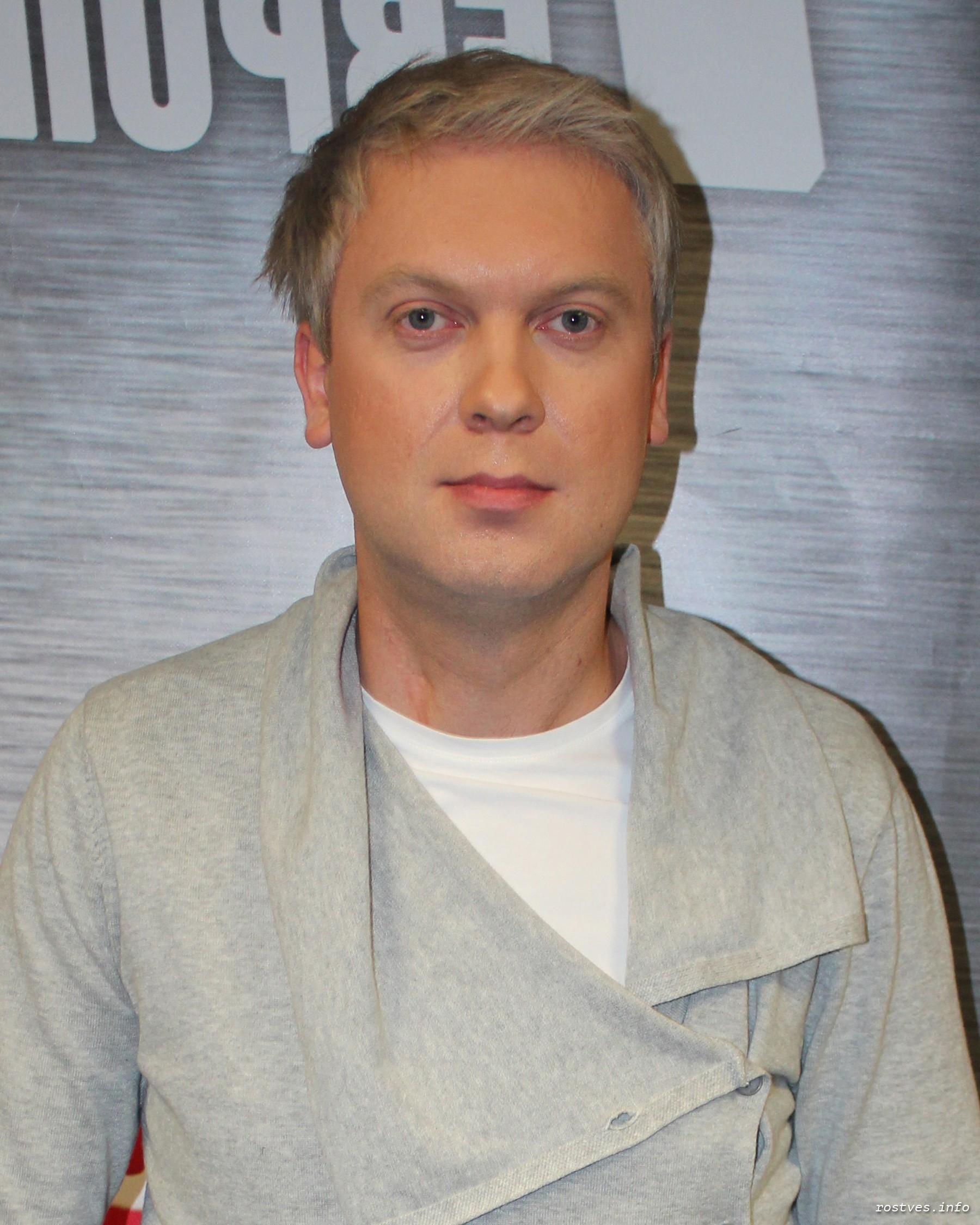 Горько Сергей Светлаков Смотреть Онлайн